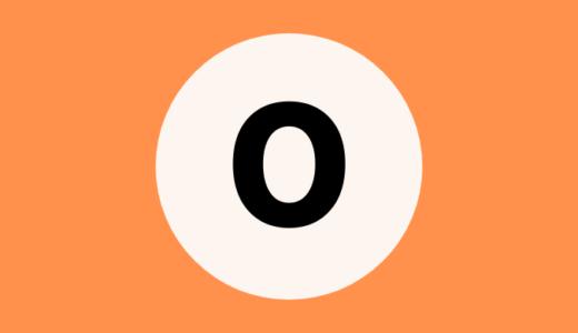 人気の格安SIM「OCNモバイルONE」ってどんなサービス?