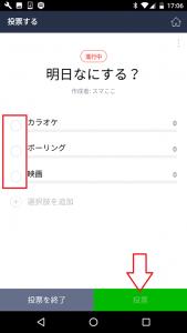 screenshot_20161017-170610