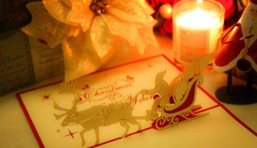クリスマスにスマホをプレゼント!格安SIMで運用するならどれがおすすめ?