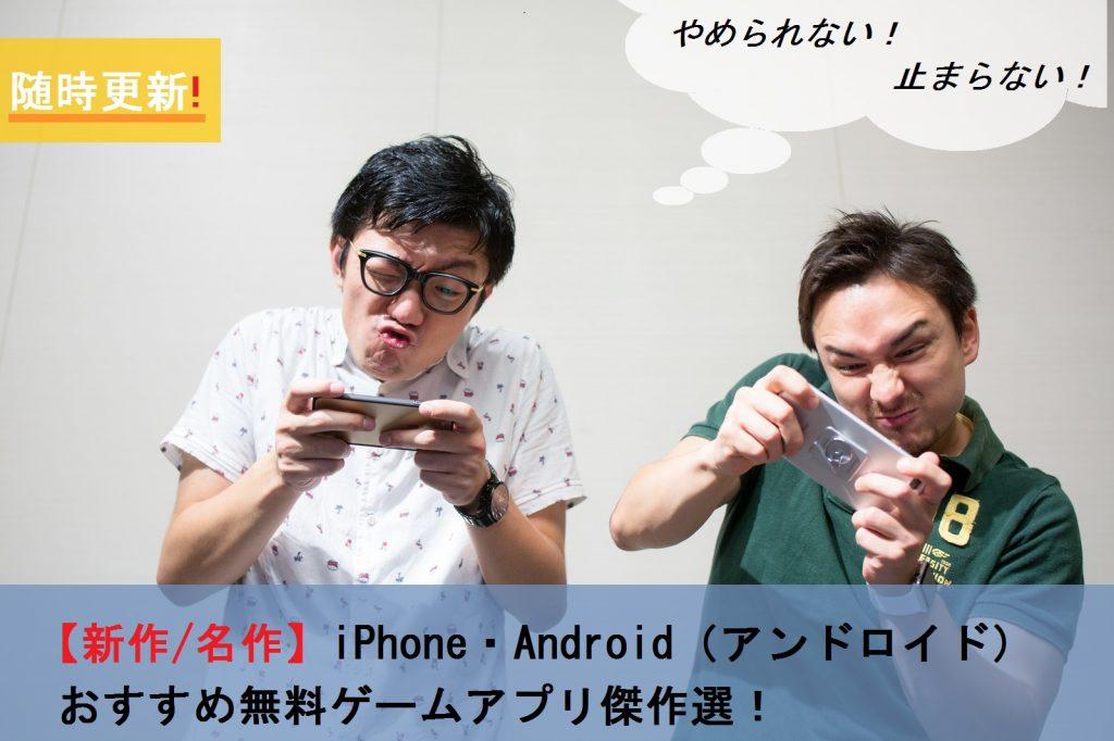 tsu_smartphonemucyuu_tp_v-1