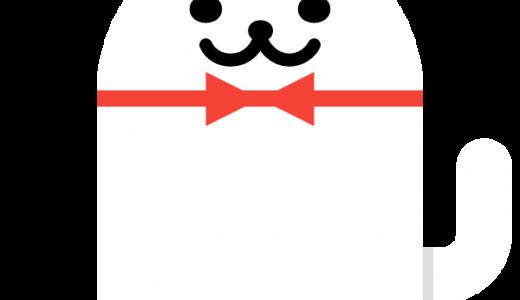 AndroidOSに隠された「隠しゲーム」をプレイする方法