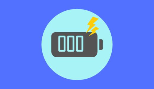 スマホ(Android/iPhone)やAirPods用ワイヤレス充電器の失敗しない選び方!
